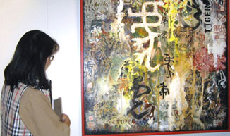 Chinese Splash Ink Painting Exhibit Opens December 14 at the Silicon Valley Asian Art Center