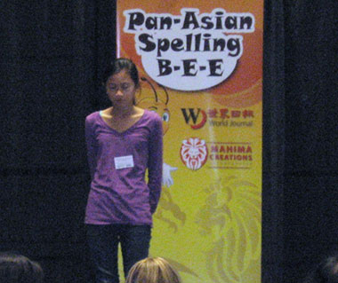 Pan-Asian Spelling Bee