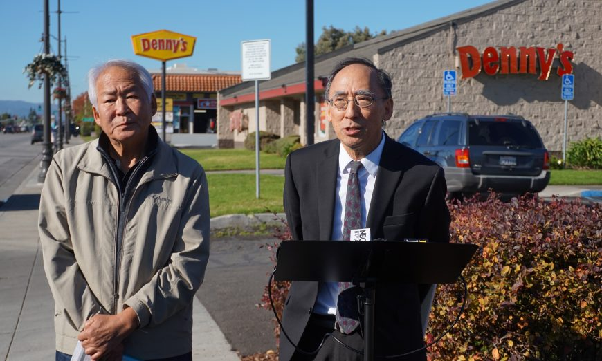 Denny's Discriminated Against Group Of Korean American Customers, Asian law alliance