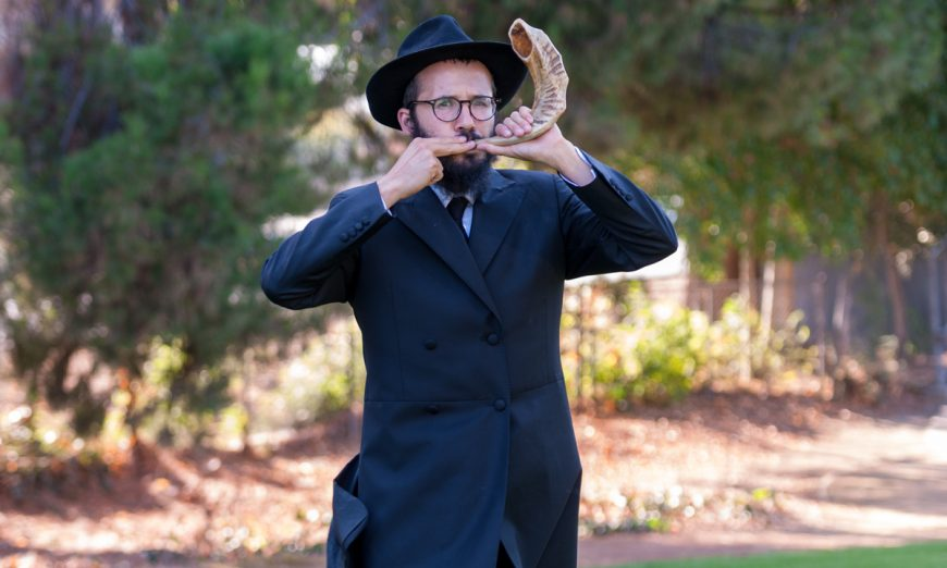 Chabad of Santa Clara celebrated Rosh Hashanah in Santa Clara Central Park. Next in the Jewish High Holy Day is Yom Kippur later this month.